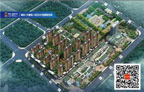 邓州建业·森林半岛|河南楼市网